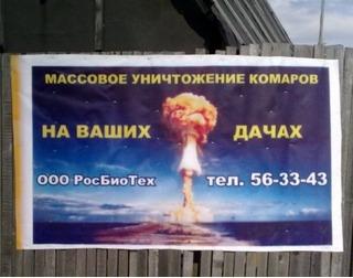 Страшнэ! (www.iworker.ru)